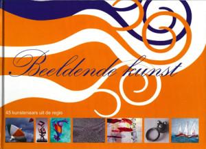 catalogus Beeldende Kunst uit de Amerstreek